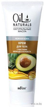 """Крем для тела с маслами авокадо и кунжута """"Нежная кожа"""" (200 мл)"""