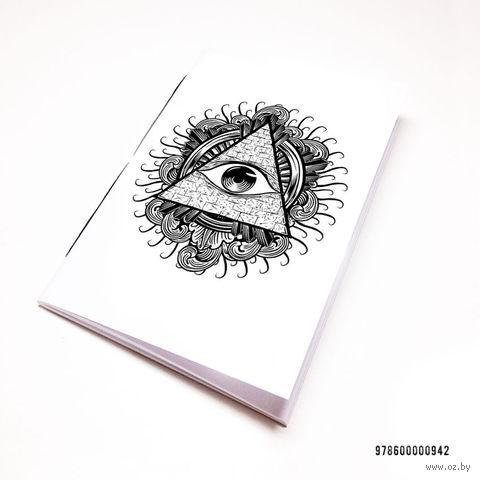 """Блокнот """"Всевидящее око"""" (А7; арт. 942) — фото, картинка"""