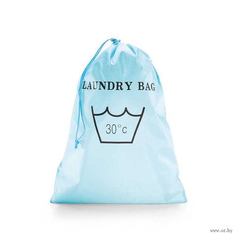 """Чехол складной для вещей """"Laundrybag"""" (бирюзовый)"""