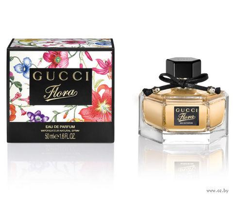 "Парфюмерная вода для женщин Gucci ""Flora"" (50 мл)"