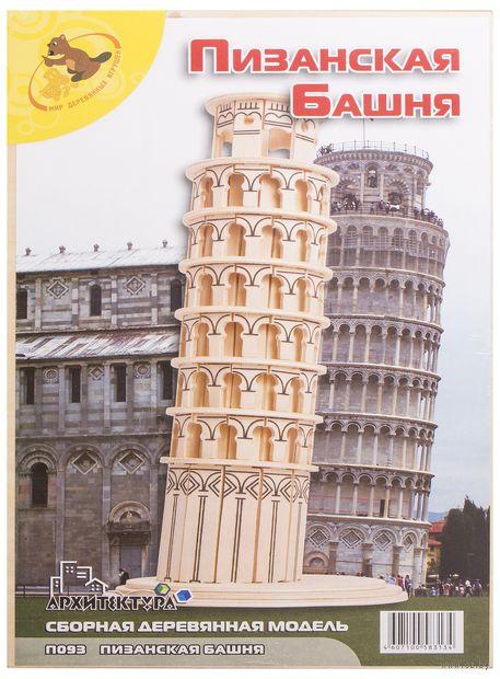 """Сборная деревянная модель """"Пизанская башня"""" — фото, картинка"""