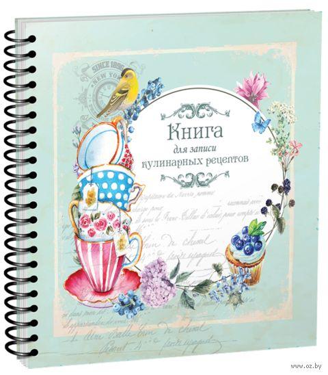 Книга для записи кулинарных рецептов — фото, картинка