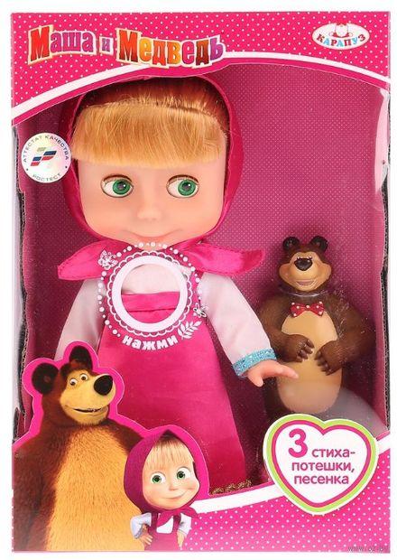 "Музыкальная кукла ""Маша и Медведь. Маша"" (арт. 83034S (18)) — фото, картинка"
