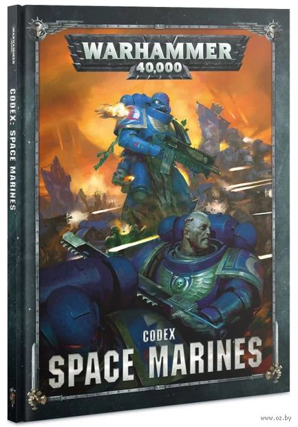 Warhammer 40.000. Codex: Space Marines (8th edition) — фото, картинка
