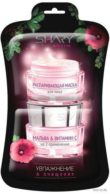 """Распаривающая маска для лица """"Мальва и витамин С"""" (2 шт)"""