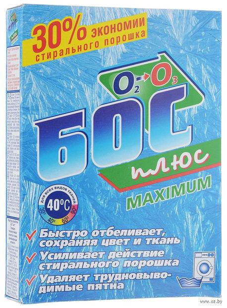 """Отбеливатель сухой для белья """"Бос-Плюс Maximum"""" (300 г)"""