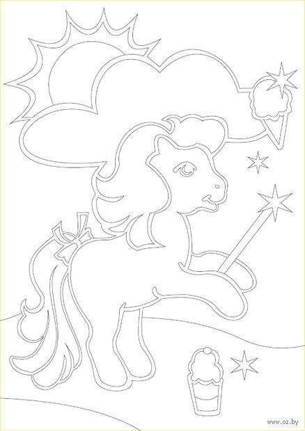 """Трафарет для рисования песком """"Пони-волшебник"""" (А4)"""