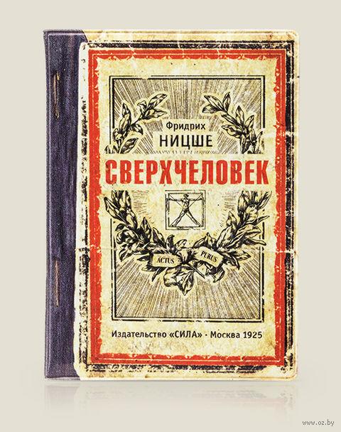 "Обложка на паспорт ""Сверхчеловек"" — фото, картинка"