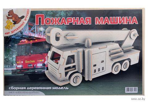 """Сборная деревянная модель """"Пожарная машина"""" (малая) — фото, картинка"""
