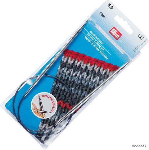 Спицы круговые для вязания (латунь; 5 мм; 60 см) — фото, картинка
