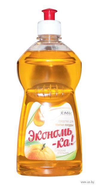 """Средство для мытья посуды """"Сладкий апельсин"""" (500 мл) — фото, картинка"""