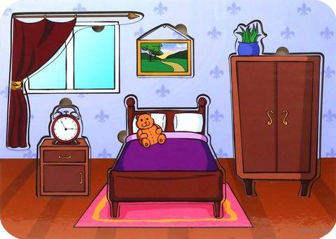 """Рамка-вкладыш """"Спальня"""" — фото, картинка"""