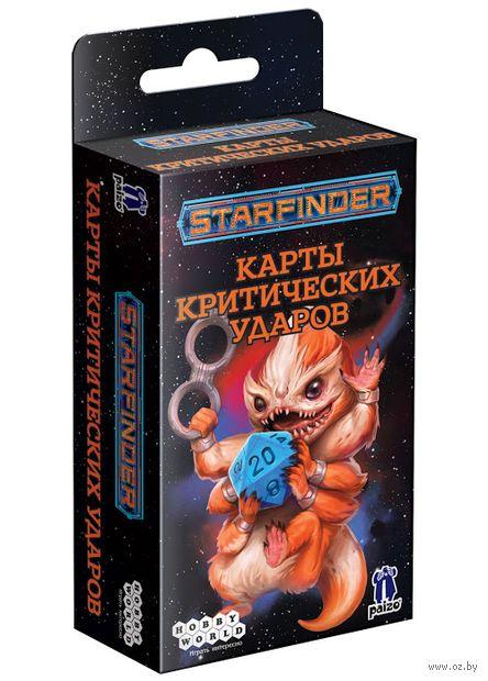 Starfinder. Настольная ролевая игра. Карты критических ударов — фото, картинка
