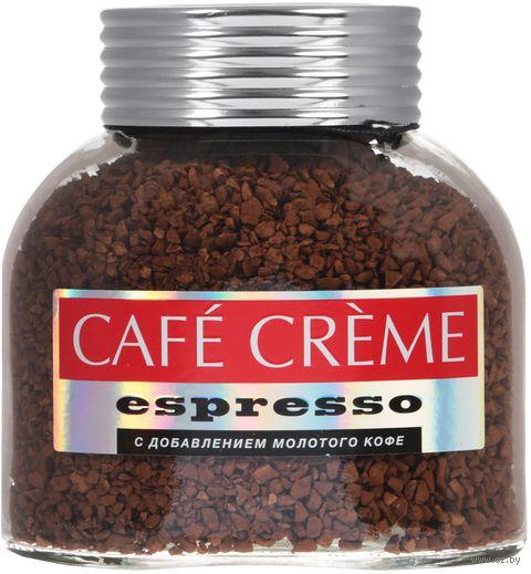 """Кофе растворимый с добавлением молотого """"Cafe Creme. Espresso"""" (100 г; в банке) — фото, картинка"""