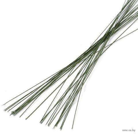 Проволока для керамической флористики №24 (300 мм; 20 шт; зеленый)