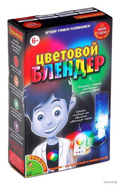 """Набор для опытов """"Цветовой блендер"""""""