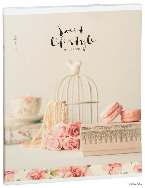 "Тетрадь в клетку ""Sweet Lifestyle"" (48 листов)"