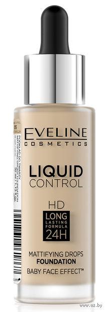 """Тональная основа для лица """"Liquid Control"""" тон: 015, light vanilla — фото, картинка"""