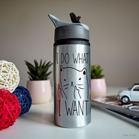 """Бутылка для воды """"Я делаю что хочу"""" (600 мл; металлик) — фото, картинка"""