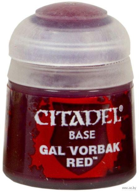 """Краска акриловая """"Citadel Base"""" (gal vorbak red; 12 мл) — фото, картинка"""