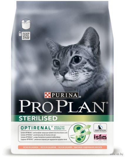 """Корм сухой для стерилизованных кошек """"Sterilised"""" (1,5 кг; лосось) — фото, картинка"""