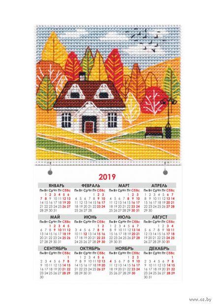 "Вышивка крестом ""Времена года. Осень"" (95х95 мм; на магните) — фото, картинка"