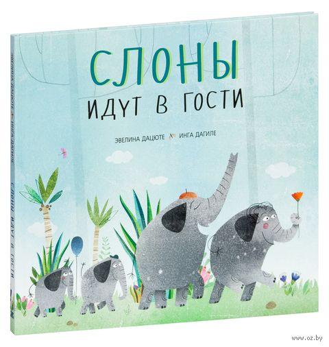 Слоны идут в гости — фото, картинка