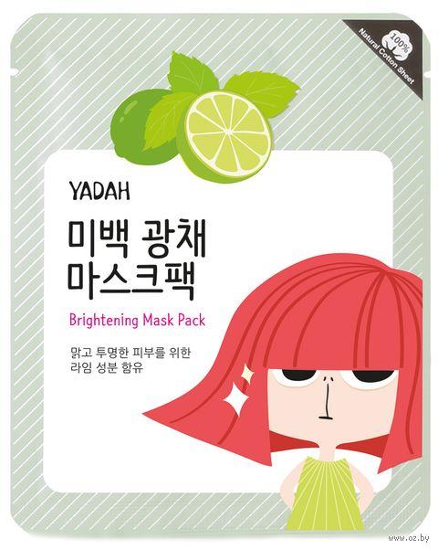 """Тканевая маска для лица """"Brightening"""" (25 г) — фото, картинка"""