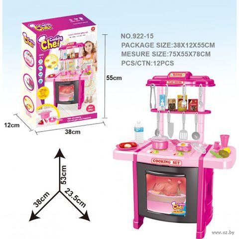 """Игровой набор """"Детская кухня"""" (со световыми и звуковыми эффектами; арт. 922-15) — фото, картинка"""