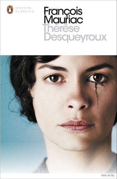 Therese Desqueyroux (кинообложка). Франсуа Мориак