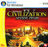 Sid Meier`s Civilization 4: Эпоха огня