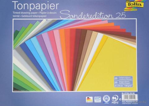 Бумага цветная двусторонняя (250х350 мм; 25 листов)