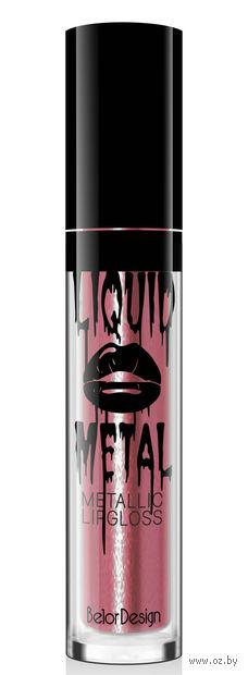"""Блеск для губ """"Liquid Metal"""" (тон: 3, темно-розовый) — фото, картинка"""