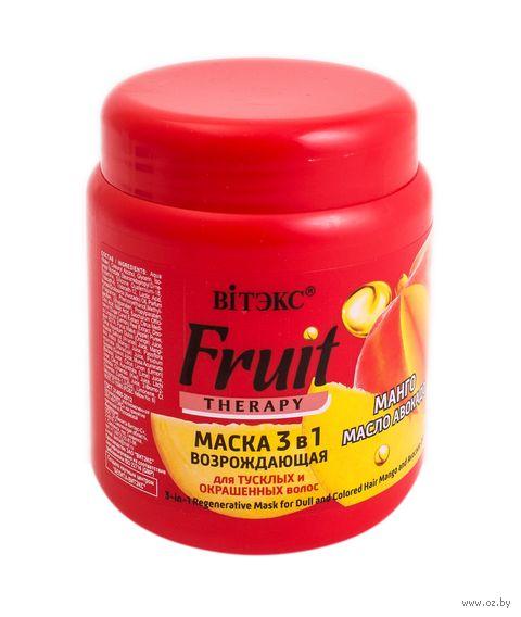 """Маска для волос 3в1 """"Манго и масло авокадо"""" (450 мл) — фото, картинка"""