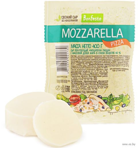 "Сыр полутвердый ""Bonfesto. Моцарелла Pizza"" (400 г) — фото, картинка"