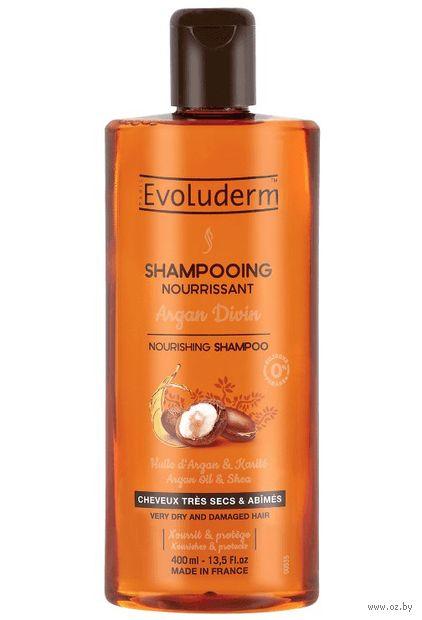 """Шампунь для волос """"Питательный с аргановым маслом и маслом ши"""" (400 мл) — фото, картинка"""
