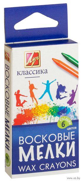 Набор карандашей цветных восковых (6 цветов)