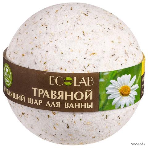 """Шарик для ванны """"Базилик и шалфей"""" (220 г) — фото, картинка"""