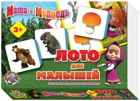"""Лото """"Маша и Медведь"""" (арт. 01417) — фото, картинка"""