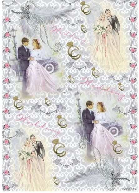 """Бумага для декупажа рисовая """"Жених с невестой"""" (210х300 мм)"""