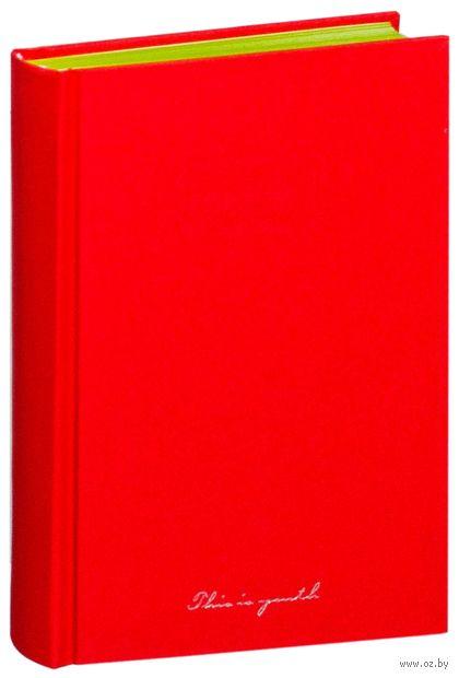 """Записная книжка """"Цветная классика №1"""" (А6; 128 листов)"""