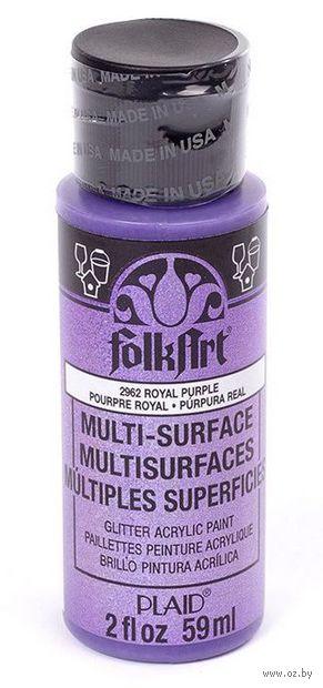 "Краска акриловая ""FolkArt Multi-Surface"" (глиттер фиолетовый, 59 мл; арт. PLD-02962)"