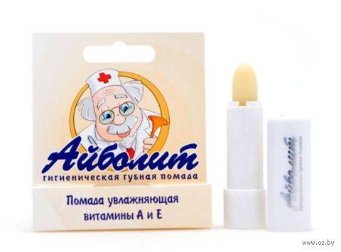 """Помада гигиеническая """"Айболит"""""""