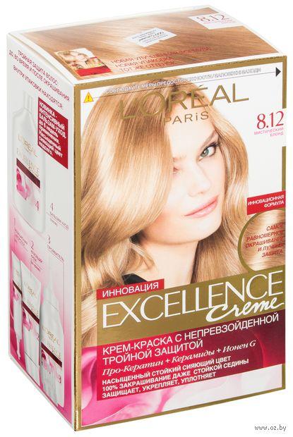 """Крем-краска для волос """"Excellence"""" (тон: 8.12, мистический блонд) — фото, картинка"""