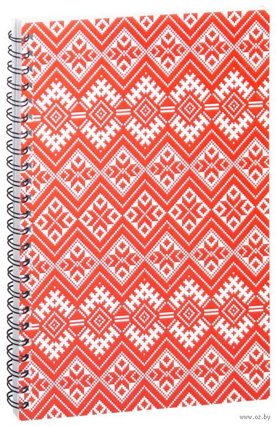 """Блокнот в клетку """"Белорусский Орнамент"""" (А5; арт. 715) — фото, картинка"""