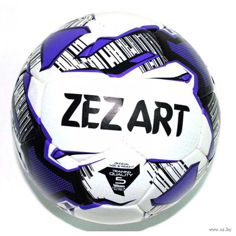 Мяч футбольный (арт. 0052) — фото, картинка