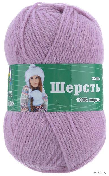 """Пряжа """"Астра. Wool"""" (сиреневая; 100 г; 200 м) — фото, картинка"""