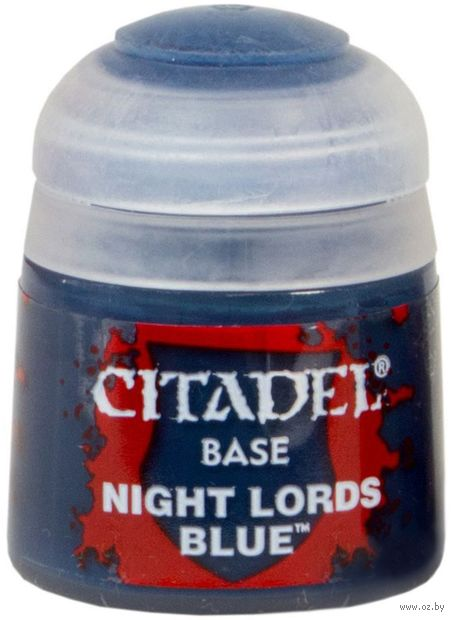 "Краска акриловая ""Citadel Base"" (night lords blue; 12 мл) — фото, картинка"