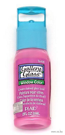 "Краска по стеклу ""Gallery Glass"" (пурпурно-розовый; 59 мл; арт. PLD-16438) — фото, картинка"