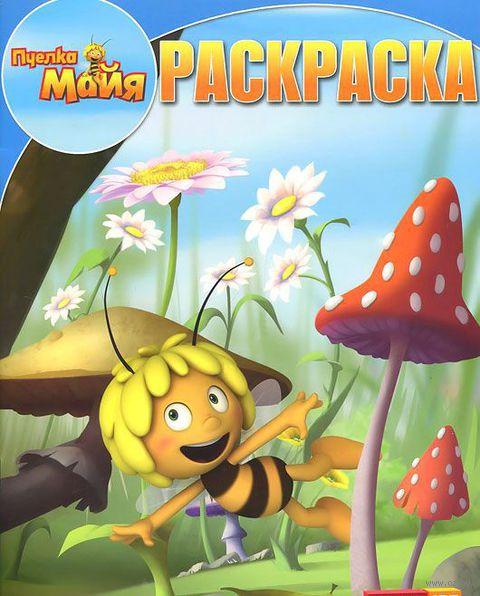 Пчелка Майя. Раскраска — фото, картинка